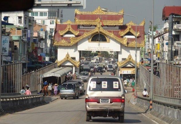 Frontera terrestre Tailandia - Myanmar